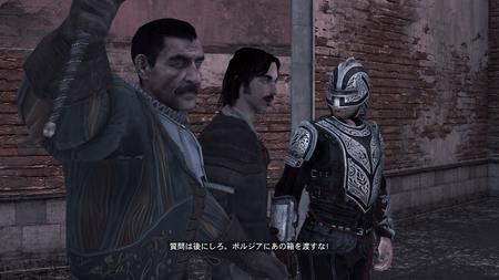 Assassin's Creed The Ezio Collection_20180526182621