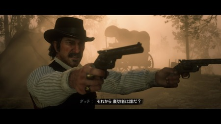 Red Dead Redemption 2_20181228010233