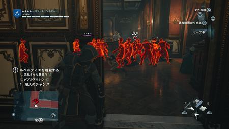 Assassin's Creed® Unity_20180428050453