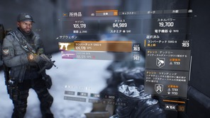 Tom Clancy's The Division™_20160528010835