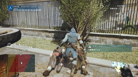 Assassin's Creed® Unity_20180427202515