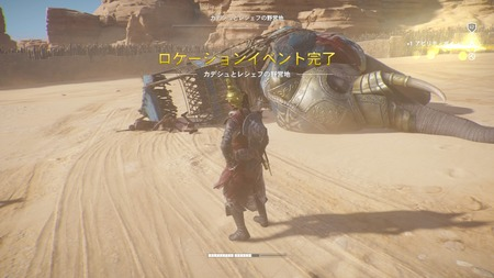 Assassin's Creed® Origins_20180828132941