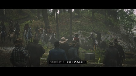 Red Dead Redemption 2_20181227232851