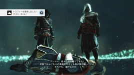 Assassin's Creed® IV Black Flag_20170729095657