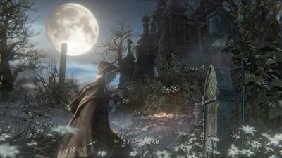 Bloodborne® The Old Hunters Edition_20160408030449