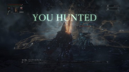 Bloodborne® The Old Hunters Edition_20160329030533