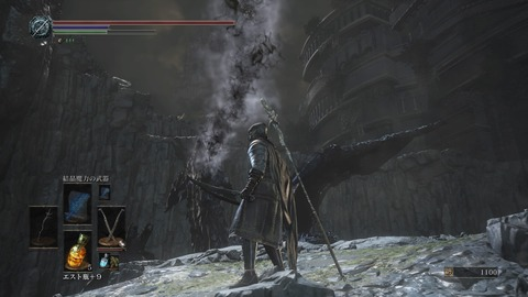 DARK SOULS III THE FIRE FADES EDITION_20200704001532