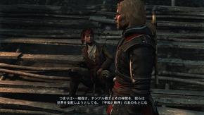 Assassin's Creed® IV Black Flag_20170331030330