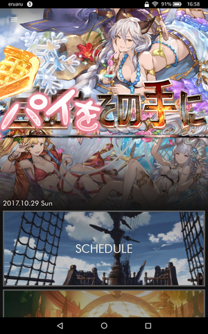 Screenshot_2017-10-29-16-58-58