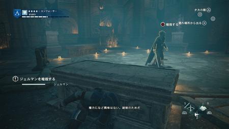 Assassin's Creed® Unity_20180428225919