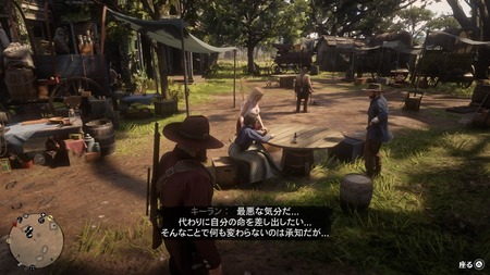 Red Dead Redemption 2_20181125025126
