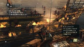 Assassin's Creed® IV Black Flag_20170326070423