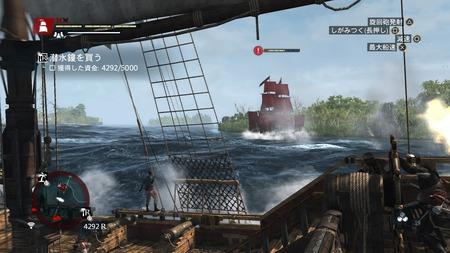 Assassin's Creed® IV Black Flag_20170729225525