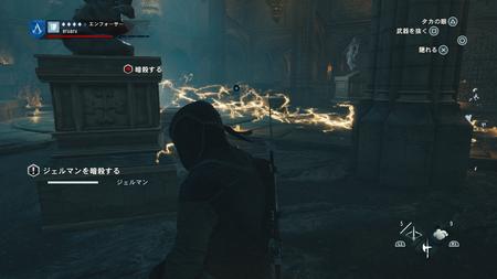 Assassin's Creed® Unity_20180428225910