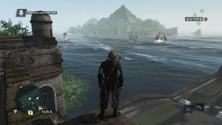 Assassin's Creed® IV Black Flag_20170331051003