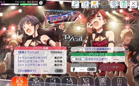 Screenshot_2018-11-29-01-37-41