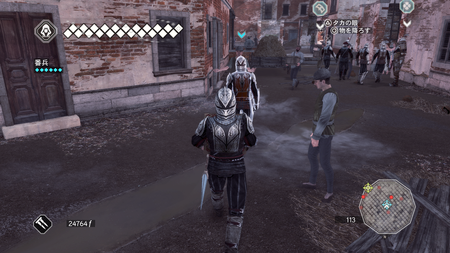 Assassin's Creed The Ezio Collection_20180526182039