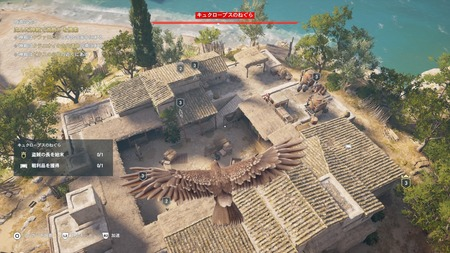 Assassin's Creed® Odyssey_20190618051417