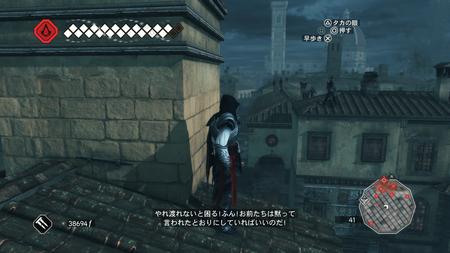Assassin's Creed The Ezio Collection_20180527013417