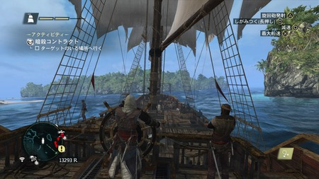 Assassin's Creed® IV Black Flag_20170227022005