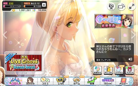 Screenshot_2020-01-31-03-50-09