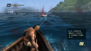 Assassin's Creed® IV Black Flag_20170326202101
