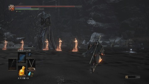 DARK SOULS III THE FIRE FADES EDITION_20200703224940