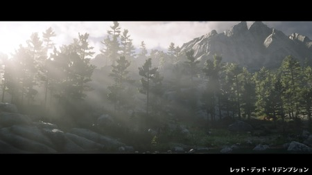 Red Dead Redemption 2_20181228003819
