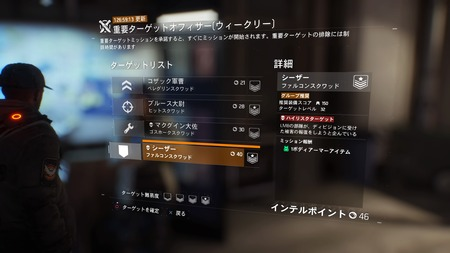 Tom Clancy's The Division™_20160529020448