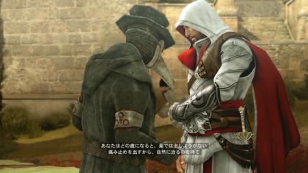Assassin's Creed The Ezio Collection_20180528215528