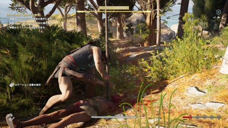 Assassin's Creed® Odyssey_20190618051633