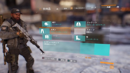 Tom Clancy's The Division™_20160327170007