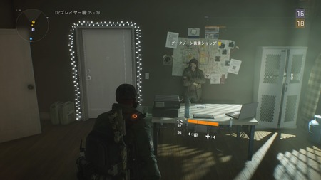 Tom Clancy's The Division™_20160327144223