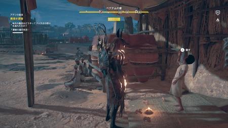 Assassin's Creed® Origins_20180926064010