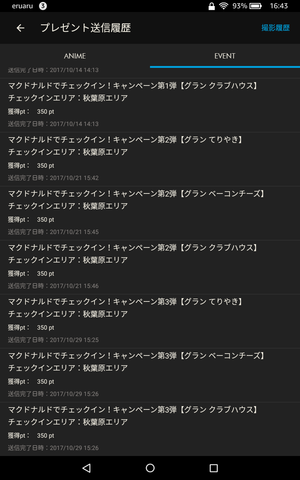 Screenshot_2017-10-29-16-43-57