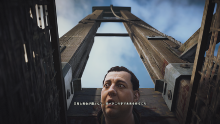 Assassin's Creed® Unity_20180428054948