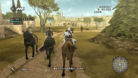 Assassin's Creed The Ezio Collection_20180530061514