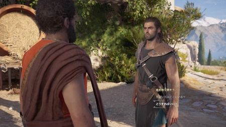 Assassin's Creed® Odyssey_20190618024315