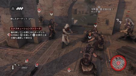 Assassin's Creed The Ezio Collection_20180530061941