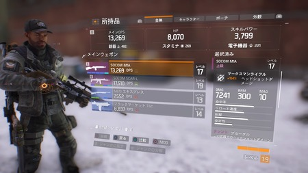 Tom Clancy's The Division™_20160330002130