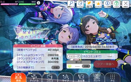 Screenshot_2018-04-29-19-38-30