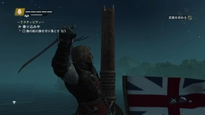 Assassin's Creed® IV Black Flag_20170326070901