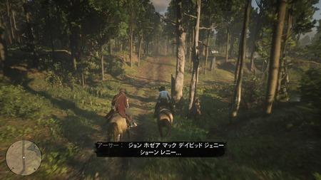 Red Dead Redemption 2_20181228004156 - コピー