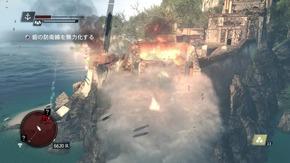 Assassin's Creed® IV Black Flag_20170331050313