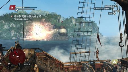 Assassin's Creed® IV Black Flag_20170331045955