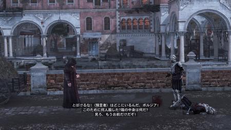Assassin's Creed The Ezio Collection_20180526182308