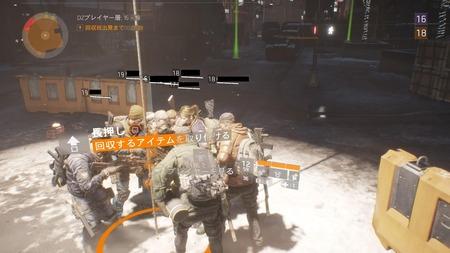 Tom Clancy's The Division™_20160327150642