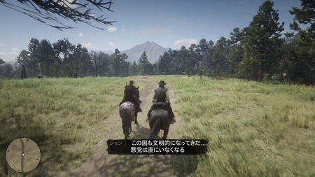 Red Dead Redemption 2_20181230022123