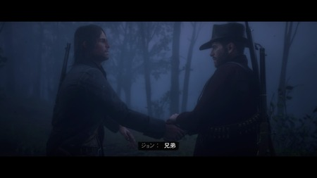 Red Dead Redemption 2_20181228010512