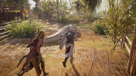 Assassin's Creed® Origins_20180828120123